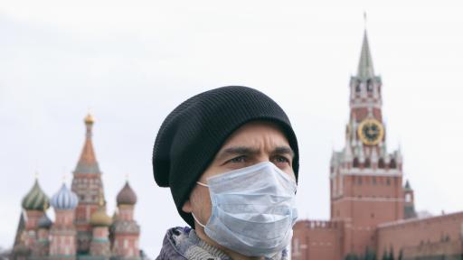 Защо мобилно приложение за проследяване разгневи хиляди московчани