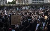 <p>&quot;Всички мразят&nbsp;полицията&quot; - хиляди протестираха в Париж</p>