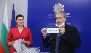 Излязоха отговорите от вторият кръг на матурите - България   Vesti.bg