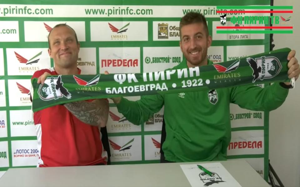 Втородивизионният Пирин Благоевград представи нов кондиционен треньор. Георги Петров става
