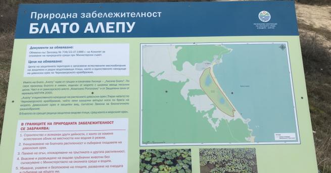 България Община Созопол започва проверка на строежа край