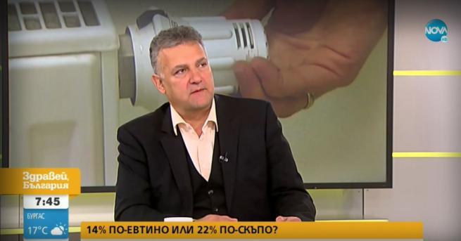България Всеки абонат на топлофикациите ще получи известие за надвзетите