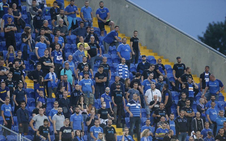 Левски пусна в продажба билетите за полуфинала за Купата на