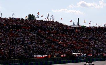 Гран при на Унгария остава в календара на Формула 1 още дълго