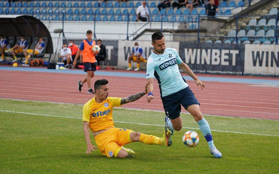 Дунав и Арда приключиха 0:0 в първия съботен двубой от