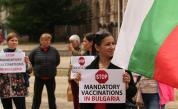 Протест на антиваксъри в София