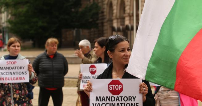 България Протест на антиваксъри в София Протестиращите се позовават и