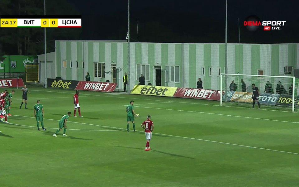 В 24-ата минута на двубоя между Витоша Бистрица и ЦСКА,