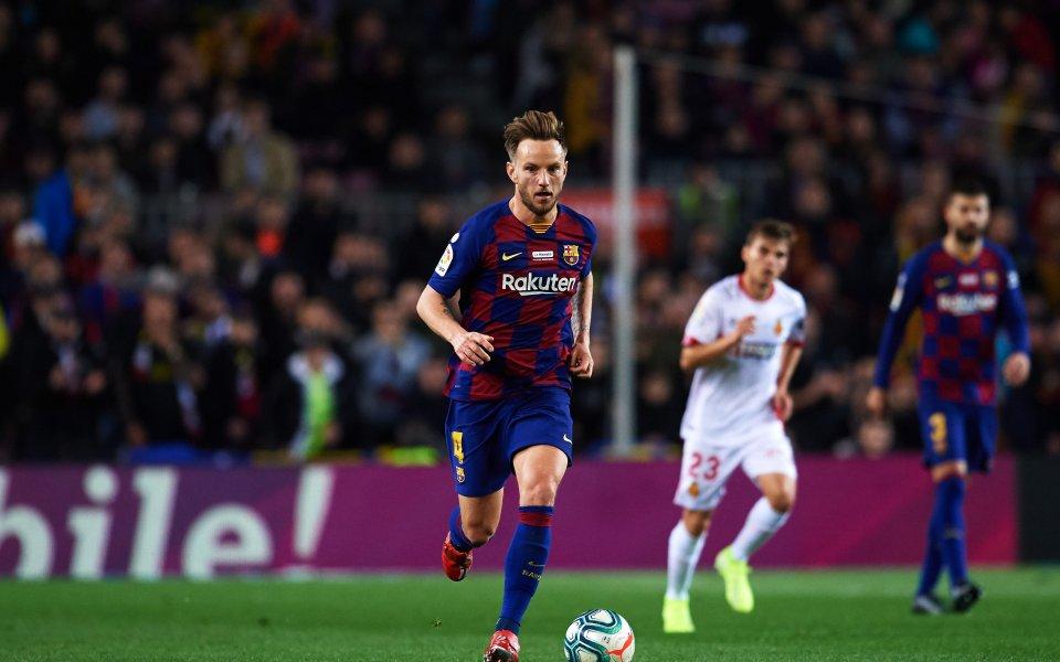 Халфът на Барселона Иван Ракитич очаква с нетърпение да се