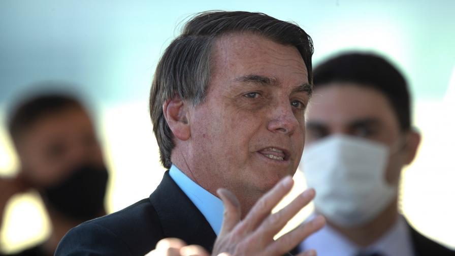 След Тръмп: И Болсонаро заплаши да изтегли Бразилия от СЗО