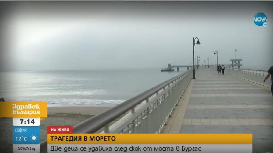 <p>Борец спасил от удавяне едно от момчетата в Бургас&nbsp;&nbsp;</p>