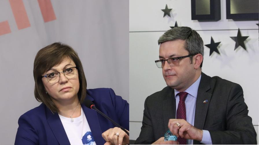БСП: Оставка, ГЕРБ: Подкрепят Божков