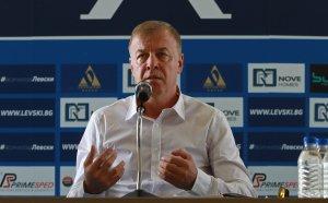 Мишо Вълчев: Сираков няма пари, Левски върви към фалит