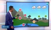 Прогноза за времето (13.06.2020 - обедна емисия)