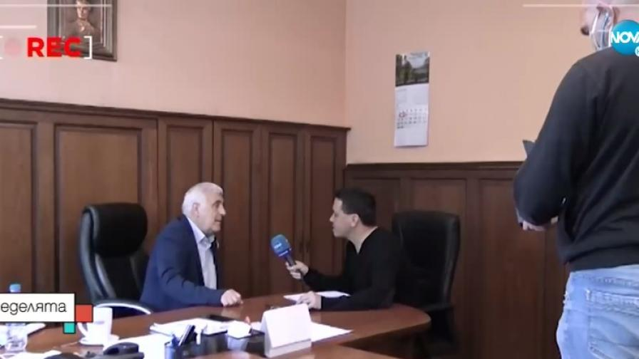 <p>Как забогатяха синовете на кмета на Ракитово&nbsp;</p>