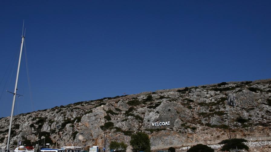 Специален формуляр за пътуващите до Гърция