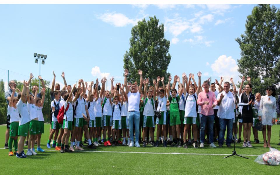 БФС изгради тренировъчен комплекс в Пазарджик