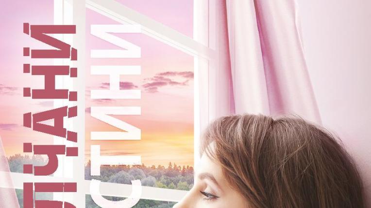 10 романтични книги, които ще направят лятото ти още по-горещо