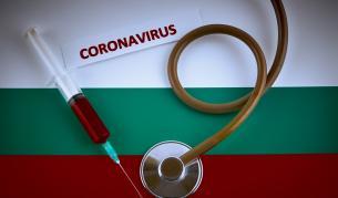 Футболисти и фенове на Локомотив (Пловдив) са с коронавирус