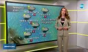 Прогноза за времето (18.06.2020 - сутрешна)