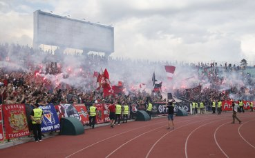 Фенове на ЦСКА изразиха благодарността си към голямото решение