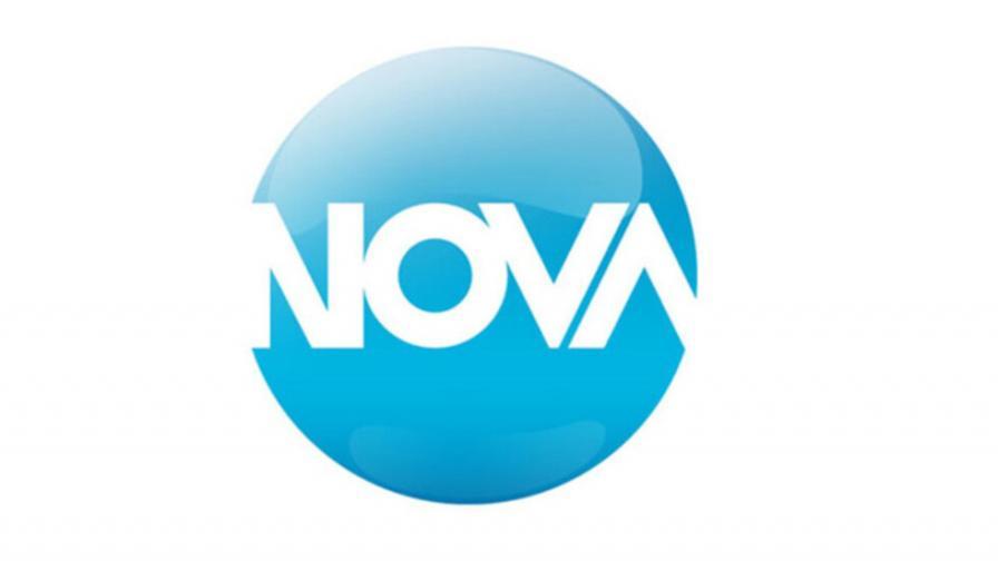 Забележителни резултати и ново предаване в ефира на NOVA
