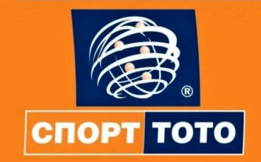 Найденов разкри как Васил Божков е държал Тотото в мъртва хватка