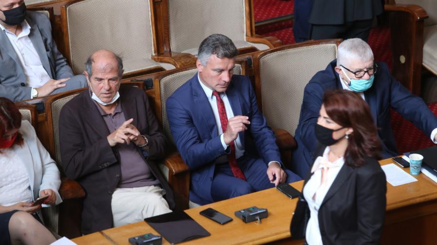 РЗИ връчи протокол на Парламента заради депутати без маски