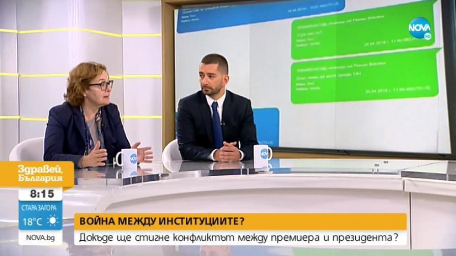 Радев vs. Борисов - докъде ще стигне конфликта между институциите