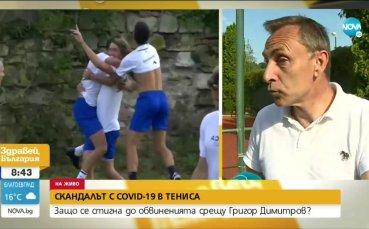 Асен Григоров: Обвиненията към Гришо не са коректни