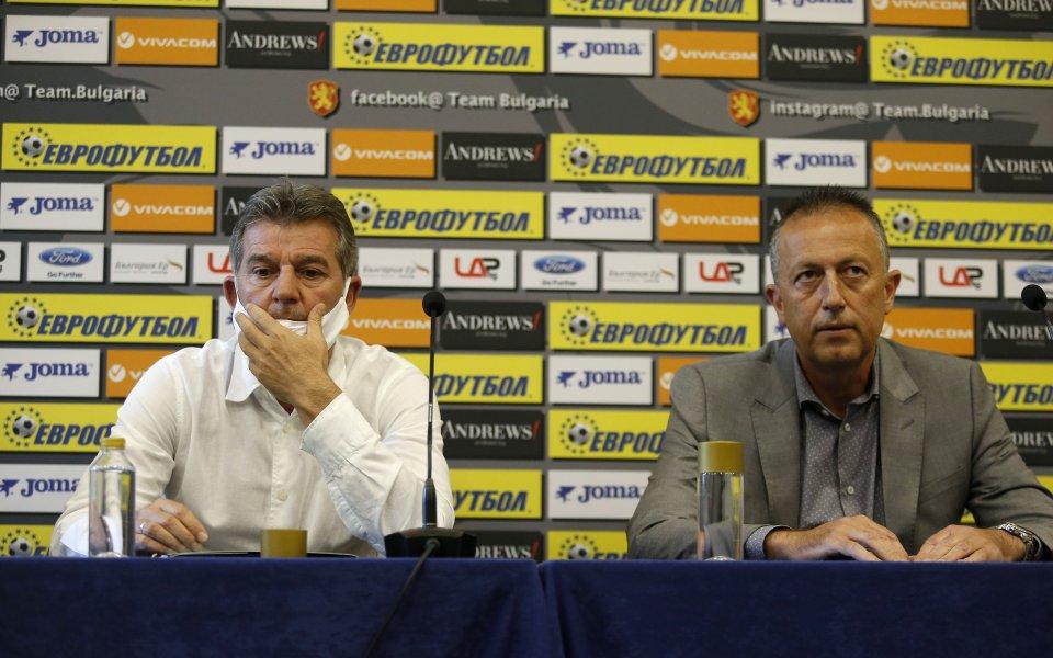 Отлична новина за българския футболензапалянко!Днес стана ясно, че Изпълкомът на