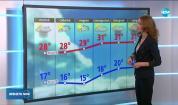 Прогноза за времето (26.06.2020 - обедна емисия)