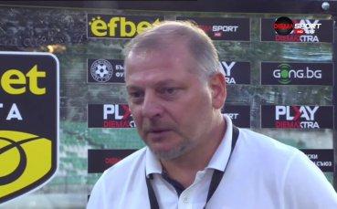 Петко Петков: Имаме много работа, изграждаме на ново тима