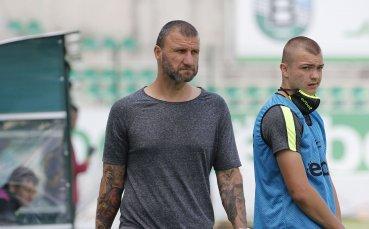 Витоша Бистрица има нов треньор
