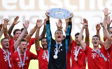 Байерн и Шалке откриват новия сезон в Бундеслигата
