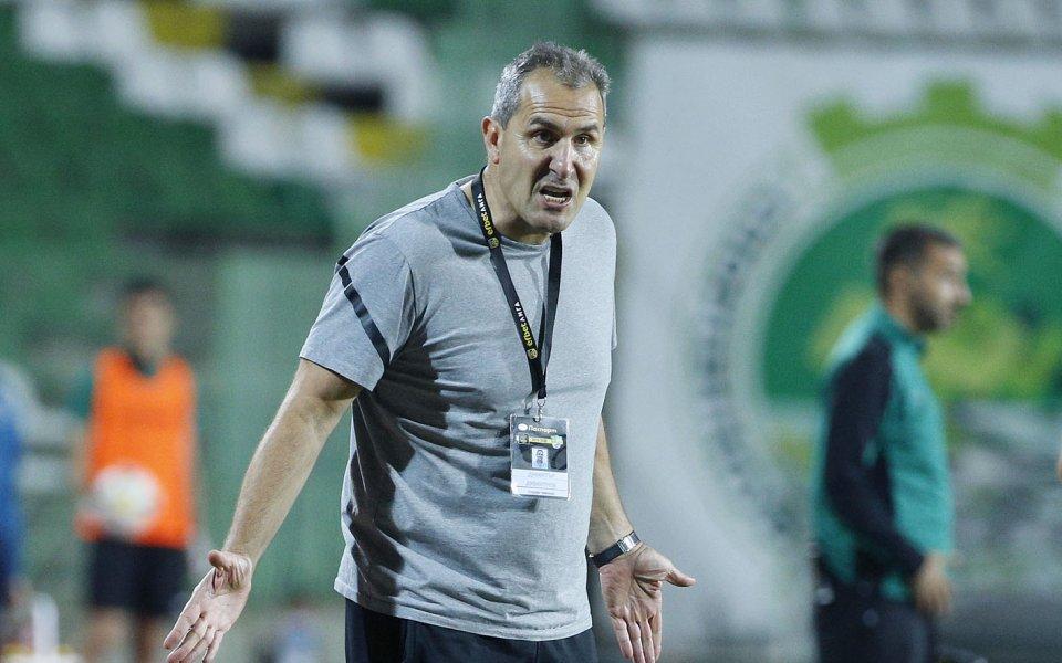 Наставникът на Берое - Димитър Димитров, обяви, че в клуба