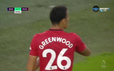 Класа от Грийнууд даде превес на Ман Юнайтед
