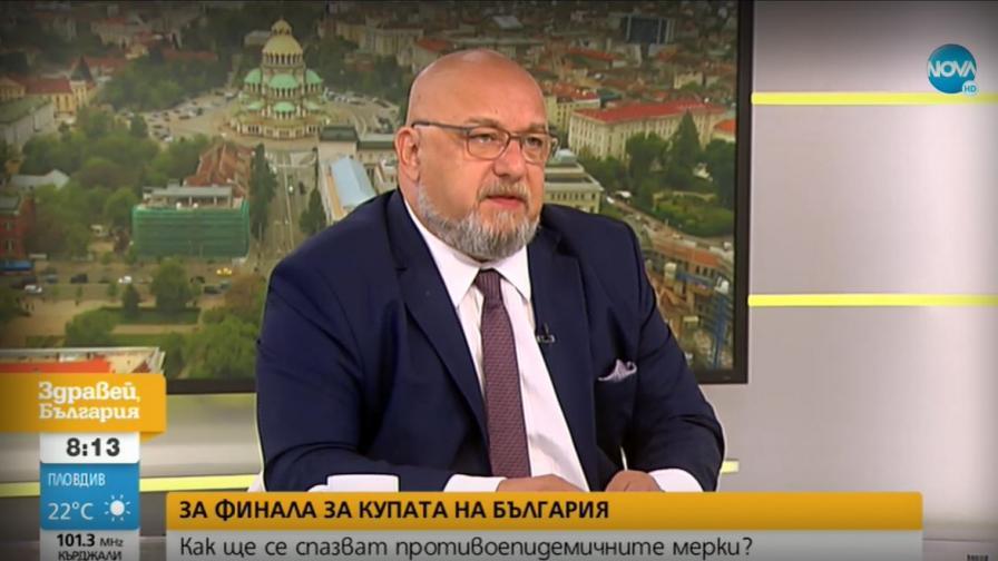 """Кралев: Стриктно ще се следи за спазване на мерките на стадион """"Васил Левски"""""""