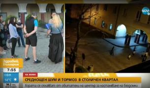 Среднощен шум и тормоз в столичен квартал - България   Vesti.bg