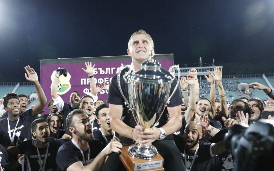 Треньорът на Локомотив Пловдив - Бруно Акрапович, заяви, че колективната