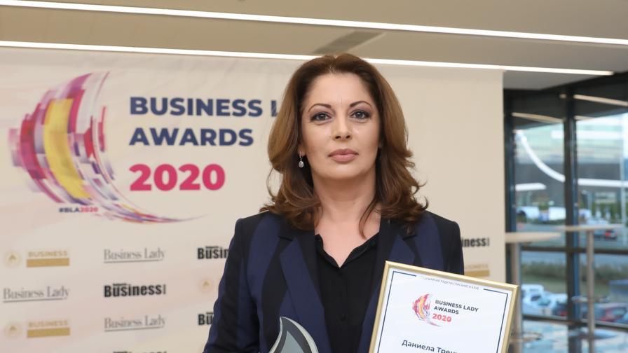 Отличие за NOVA: Даниела Тренчева с награда...