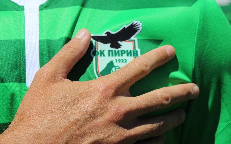 Отборът на Пирин Благоевград предприе поредна стъпка за бъдещото си