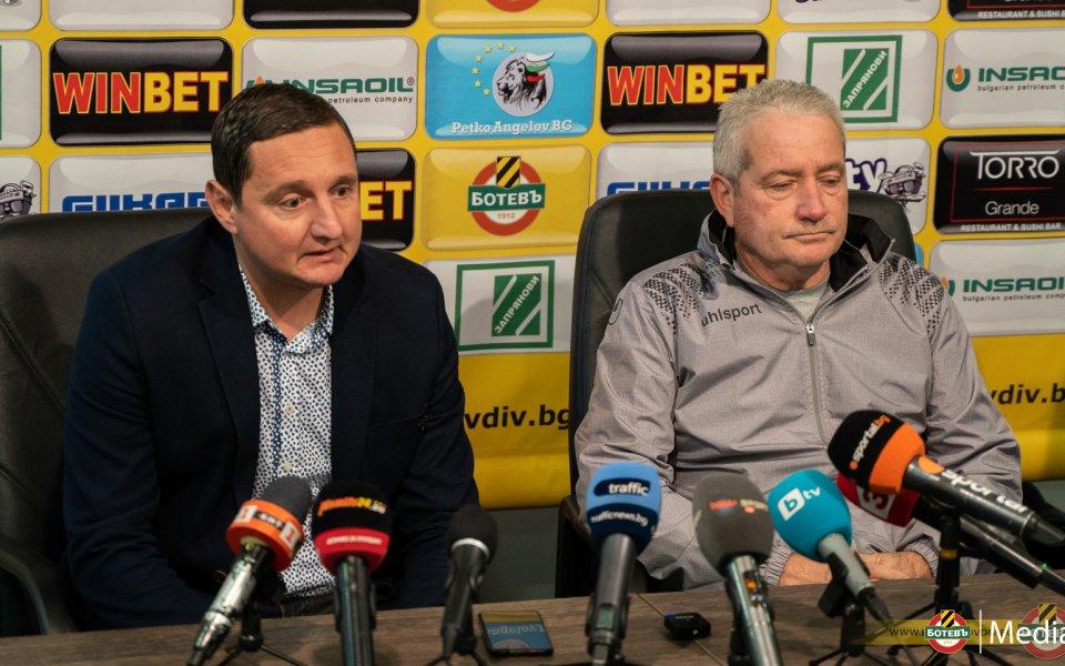 Ботев Пловдивще даде пресконференция преди градското дерби с Локомотив Пловдив.