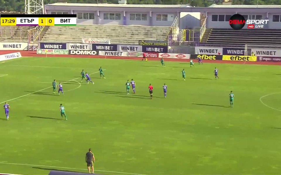 """Отборите на Етър и Витоша играят при резултат1:0на стадион """"Ивайло"""""""