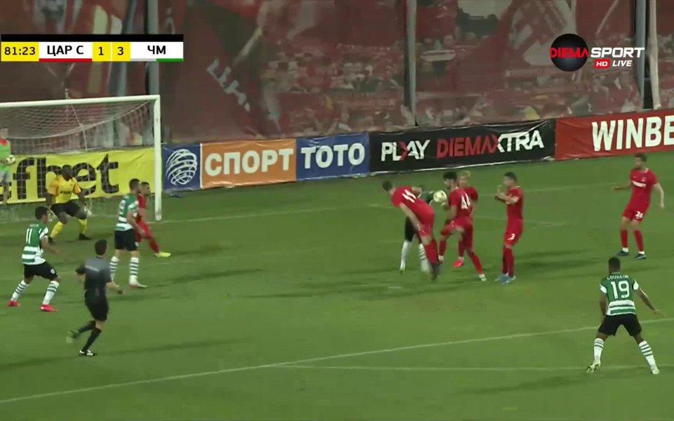 Черно море постигна разгромна победа с 4:1 при гостуването на