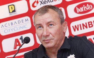 Белчев: През по-голямата част на мача бяхме равностойни