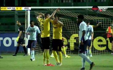Ботев Пловдив - Дунав 3:1 /репортаж/