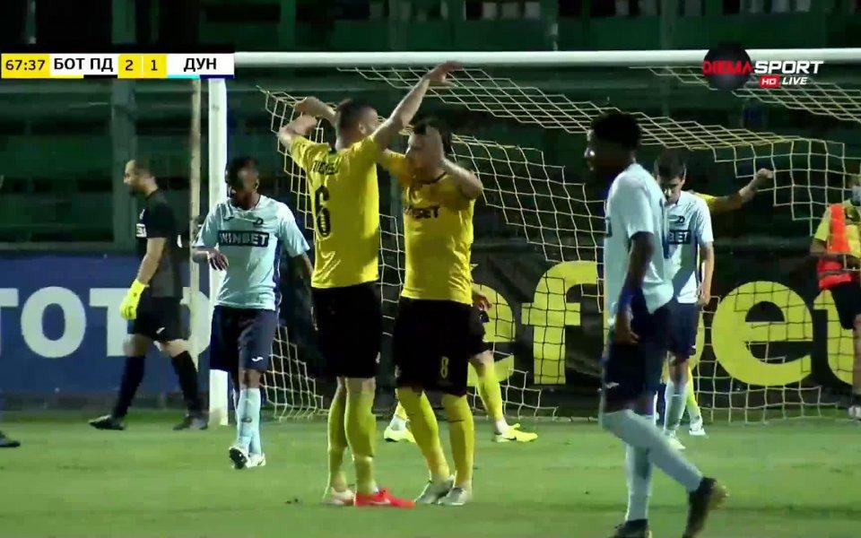 Отборът на Ботев Пловдив надви с 3:1 Дунав Русе в