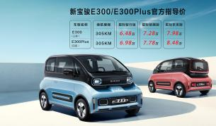 <p>Това е китайки електромобил за под $10&nbsp;000</p>