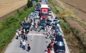 Блокирани пътища заради протест край Русе